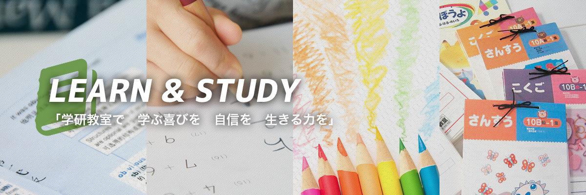 LEARN & STUDY